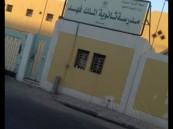 """في #الأحساء """"طالب مدرسة"""" يلفظ انفاسه الأخيرة في الفسحة و """"التعليم"""" يوضّح..!!"""