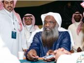 شاهد.. الشيخ عادل الكلباني يظهر لاعبا في #بطولة_البلوت !!