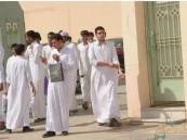"""انتشار """"الجرب"""" بين طلاب وطالبات مدارس في مكة.. وإدارة تعليم المنطقة تعلق!"""