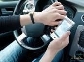 تطبيق جديد يكشف أسوأ عادات القيادة لدى السائقين