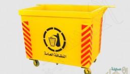 شاهد.. فكرة طموحة للاستغناء عن حاويات القمامة من شوارع الأحساء !!