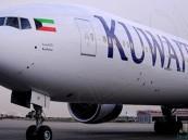 حتى إشعار آخر… الخطوط الكويتية توقف رحلاتها إلى بيروت لأسباب أمنية