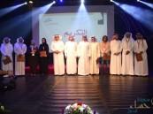 فنون الأحساء تحتفل بافتتاح المقر وافتتاح مهرجان الأحساء للأفلام الاجتماعية القصيرة