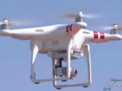 بيان عاجل من شرطة الرياض حول التعامل مع طائرة درون في حي الخزامى