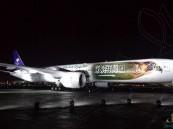 """تحت شعار """"صقورنا قدها"""".. الخطوط السعودية واتحاد القدم يدشنان طائرة المنتخب إلى المونديال"""