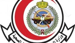 تفاصيل الوظائف الشاغرة في وزارة الحرس الوطني