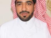 محمد المغيرة يعقد قرانه