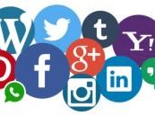 """""""التواصل الاجتماعي"""" بين الحرية والقانون"""
