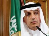 الجبير: أزمة قطر غير مطروحة في القمة العربية