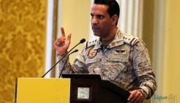 """""""التحالف"""": ميليشيا الحوثي أطلقت 205 صواريخ باليستية على المملكة"""