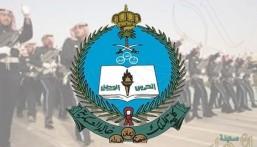 كلية الملك خالد العسكرية تعلن موعد قبول حملة الثانوية العامة