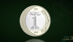 """ابتداءً من يوم الخميس… تدريجيًا وداعًا لـ""""الريال"""" الورقي في السعودية"""
