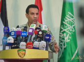 """""""التحالف"""" يكشف تفاصيل صاروخ حوثي جديد استهدف جازان"""