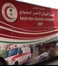 """الهلال الأحمر السعودي يدشن فعاليات الحملة التوعوية لبرنامج """"أسعفني"""" بالمنطقة الشرقية"""