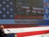 واشنطن تفتتح رسمياً سفارتها في القدس المحتلة