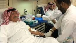 الأمير مقرن يتقدم حملة التبرع بالدم للجنود البواسل
