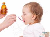 دراسة: المضاد الحيوي الفموي يتسبب في مرض خطير عند الأطفال