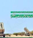 """""""متحدث التحالف"""": الدفاع الجوي السعودي يعترض صاروخين نحو جازان"""
