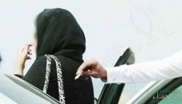 بينها غرامة تصل لـ3 ملايين ريال.. مصادر تكشف عقوبات التحرش!