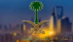 أمن الدولة تطيح بـ18 متهماً في قضايا تمس الأمن الوطني منذ بداية رمضان.. تعرف على جنسياتهم