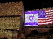 غياب معظم السفراء الأجانب عن تدشين احتفالات نقل السفارة الأمريكية للقدس