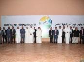 تركي آل الشيخ يعلن عن تأسيس اتحاد جنوب غرب آسيا لكرة القدم