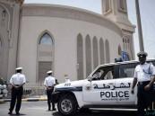 البحرين تعاقب 115 إرهابيا شكلوا تنظيما تابعا للحرس الثوري