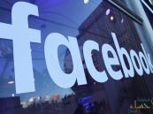 """""""فيسبوك"""" يبحث إطلاق عملة رقمية لمستخدميه"""