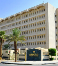 إليك شروط ورابط وظائف وزارة العدل