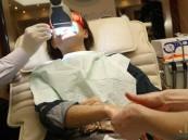 """عملية تبييض أسنان تنتهي بطلب """"الموت الرحيم"""" !!"""