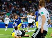 كروس يُنقذ ألمانيا ويحقق 3 نقاط من السويد في الوقت القاتل
