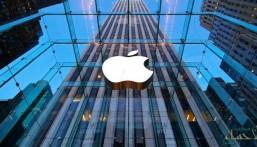 """بينها """"أبل"""".. الترخيص لـ 3 شركات تقنية عالمية للاستثمار في المملكة"""