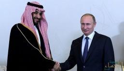 الكرملين: بوتين يجتمع مع ولي العهد السعودي ويناقشان اتفاق النفط