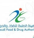 """دراسة: %55 من المستهلكين في السعودية لا ينظرون إلى معلومات """"المنتج الغذائي"""""""