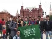 """بالفيديو .. شاهد """"الجماهير السعودية"""" تردد النشيد الوطني في روسيا"""