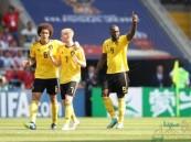 """منتخب """"بلجيكا"""" يكسب """"تونس"""" بخماسية مقابل هدفين"""