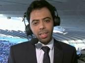 فهد العتيبي: لم أعلِّق على أي مباراة في كأس العالم.. وسأقاضي مَنْ ينتحل شخصيتي