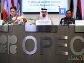 فورين بوليسي: السعودية أثبتت سيطرتها على أوبك