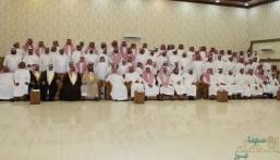 """بالصور.. أسرة """"آل فرحان"""" تلتقي لتحتفي بعيد الفطر المبارك"""