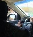إتاحة مدارس قيادة السيارات الخاصة بالرجال أمام النساء في 2020