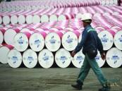 أسعار النفط تسجل تراجعًا وسط توقعات بزيادة إنتاج أوبك وروسيا
