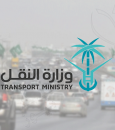 """""""النقل"""" تؤكد: استمرار عمل الأنشطة المستثناة من قرار منع التجول لضمان تدفق البضائع"""