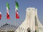 أكبر مصرف ياباني يوجه صفعة اقتصادية لإيران