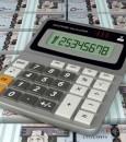 حساب المواطن يودع أكثر من 37 مليار ريال للمستفيدين خلال 16 شهرًا