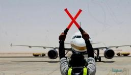 في مطار الأحساء.. تشغيل 4 خطوط أجنبية مرتبط بخفض الأجور !!