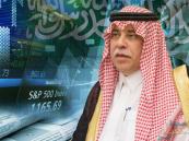 """الوزير """"القصبي"""" يوضح أهداف ودور مجلس التجارة الإلكترونية"""