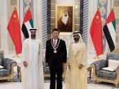 الإمارات والصين تتفقان على تأسيس شراكة استراتيجية شاملة