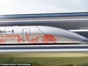 """الصين تستعد لـ""""قطار هايبرلوب"""" بسرعة صاروخية"""