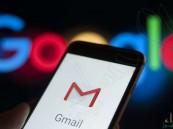 "إليكم: آخر مزايا بريد ""Gmail"""