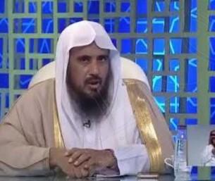 """بالفيديو.. الشيخ """"الخثلان"""" يوضح رأي الشرع في """"المسيار"""" وزواج الرجل بخادمته والمرأة بسائقها"""